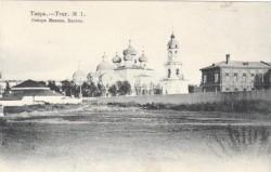 Спасо-Преображенский Собор. Вид от Женского коммерческого училища. Старинная открытка