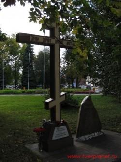 Крест на месте разрушенного Спасо-Преображенского собора
